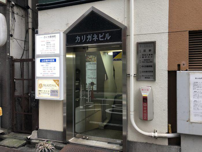 占いハートフル 神田店_2194