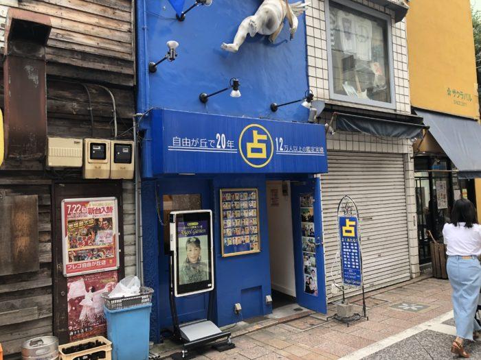 エンジェルガーデン1号店