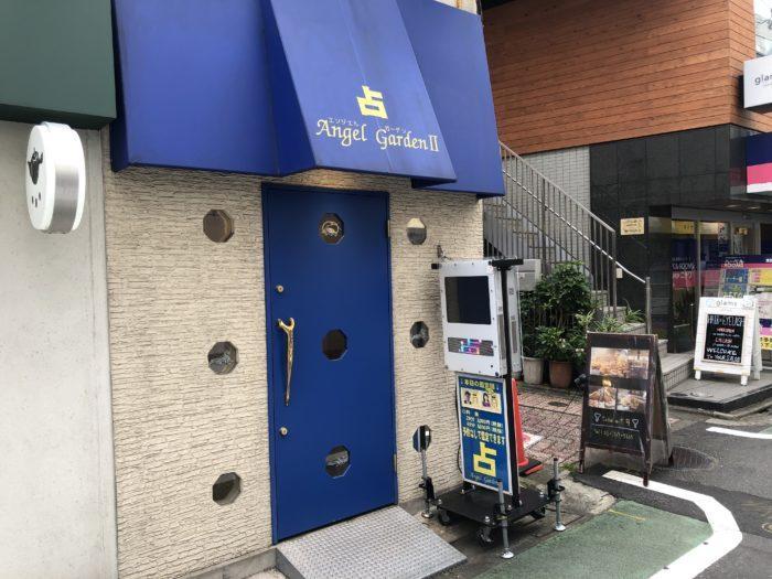 エンジェルガーデン2号店