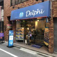 Delphi (デルフィー)