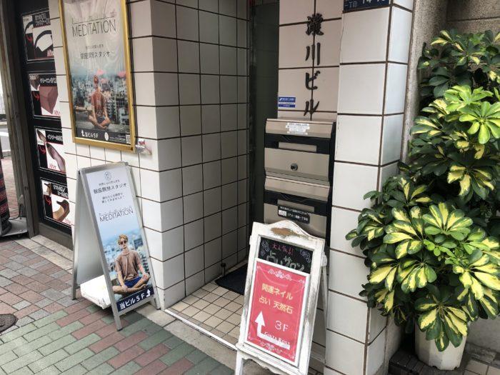 ネイルサロンと占い雑貨・天然石のお店 GINZA ROSY