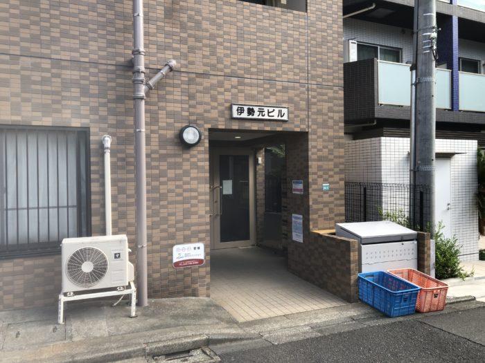 町田占いオフィス 未唯舎