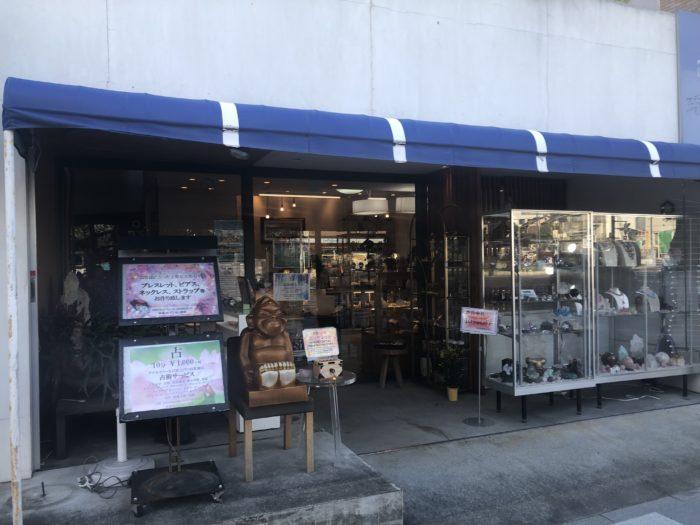 瑶堂 鎌倉本店 (ヨウドウ)